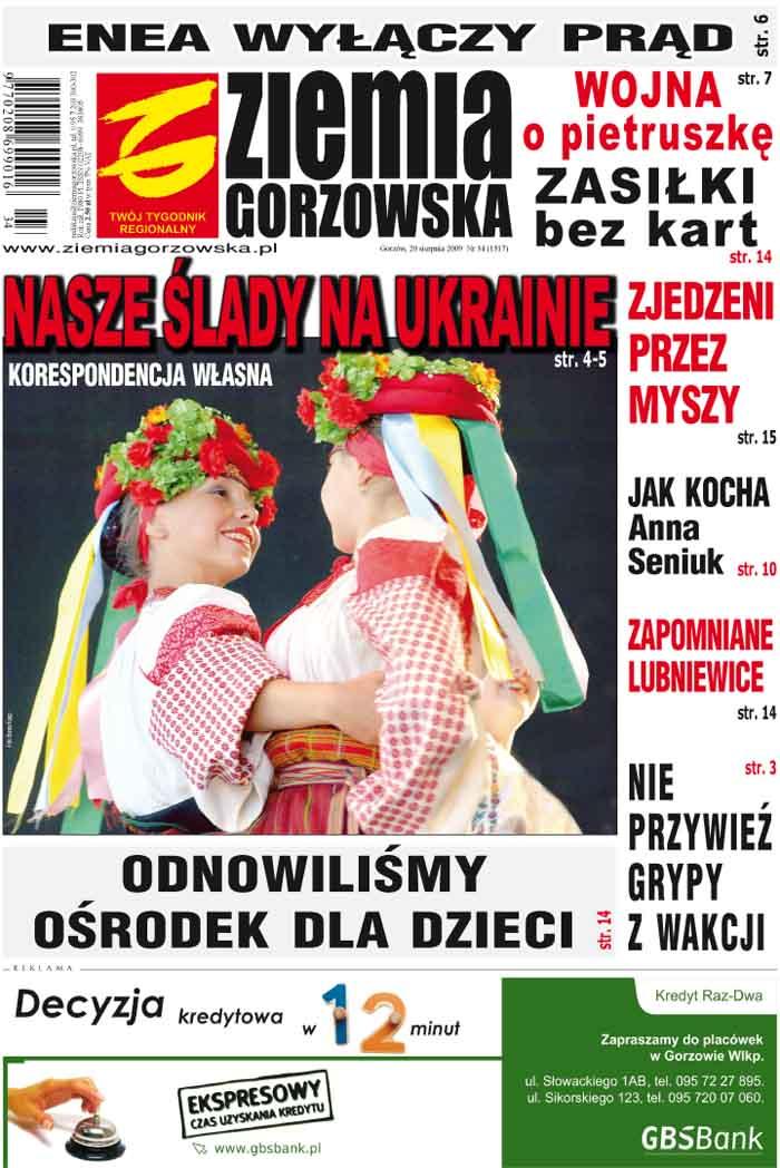 Ziemia Gorzowska