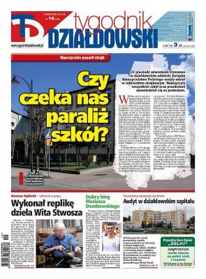 Tygodnik Działdowski